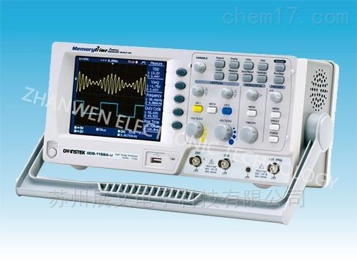 固纬GWINSTEK存储示波器GDS-1000A-U系列