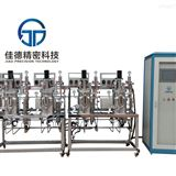 JD-SAFM-50L实验室全自动不锈钢发酵罐