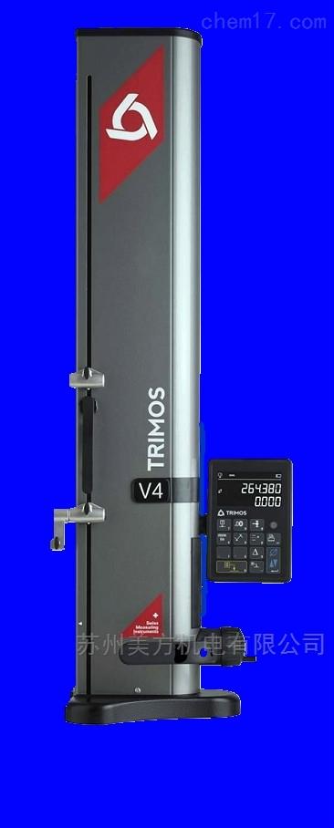 V4-700瑞士TRIMOS一维测高仪高度规V6-700