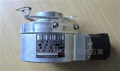 ECN125海德汉旋转编码器德国原厂正品