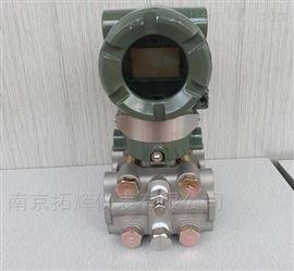 EJAEJA隔膜密封式差压变送器厂家EJA118W