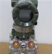 EJA-EEJA438N隔膜密封式压力变送器选型
