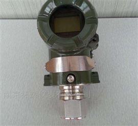 EJA-E横河川仪EJA530A压力变送器价格