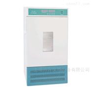 沛升細菌細胞生化培養箱恒溫箱