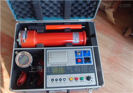 四级承试直流高压发生器