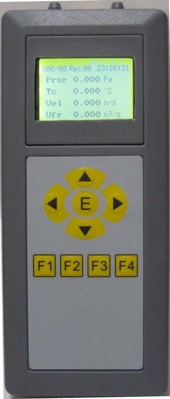 便携式电子微压计