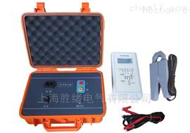 SX-9801直流系統接地故障測試儀