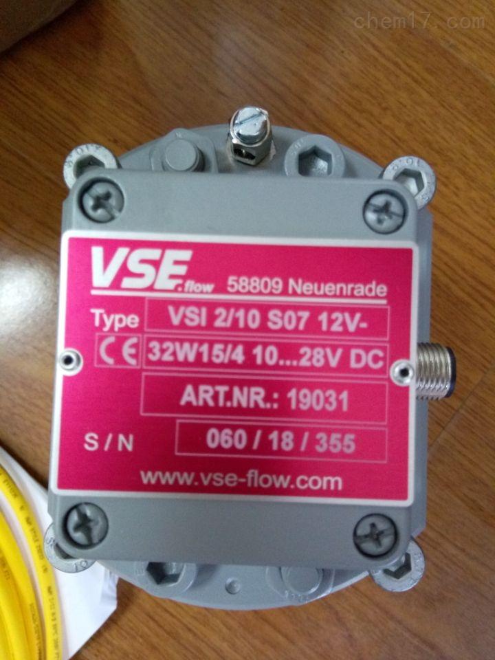 威仕流量计VS4GP012V-32N11