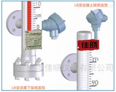 UHZ-磁性翻柱式液位计