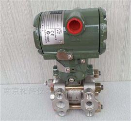 EJA压力变送器横河EJA430A膜盒压力变送器选型