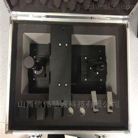 TB瞳距儀標準檢定裝置
