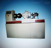 MX-1000N.M汽车轴抗扭转试验机