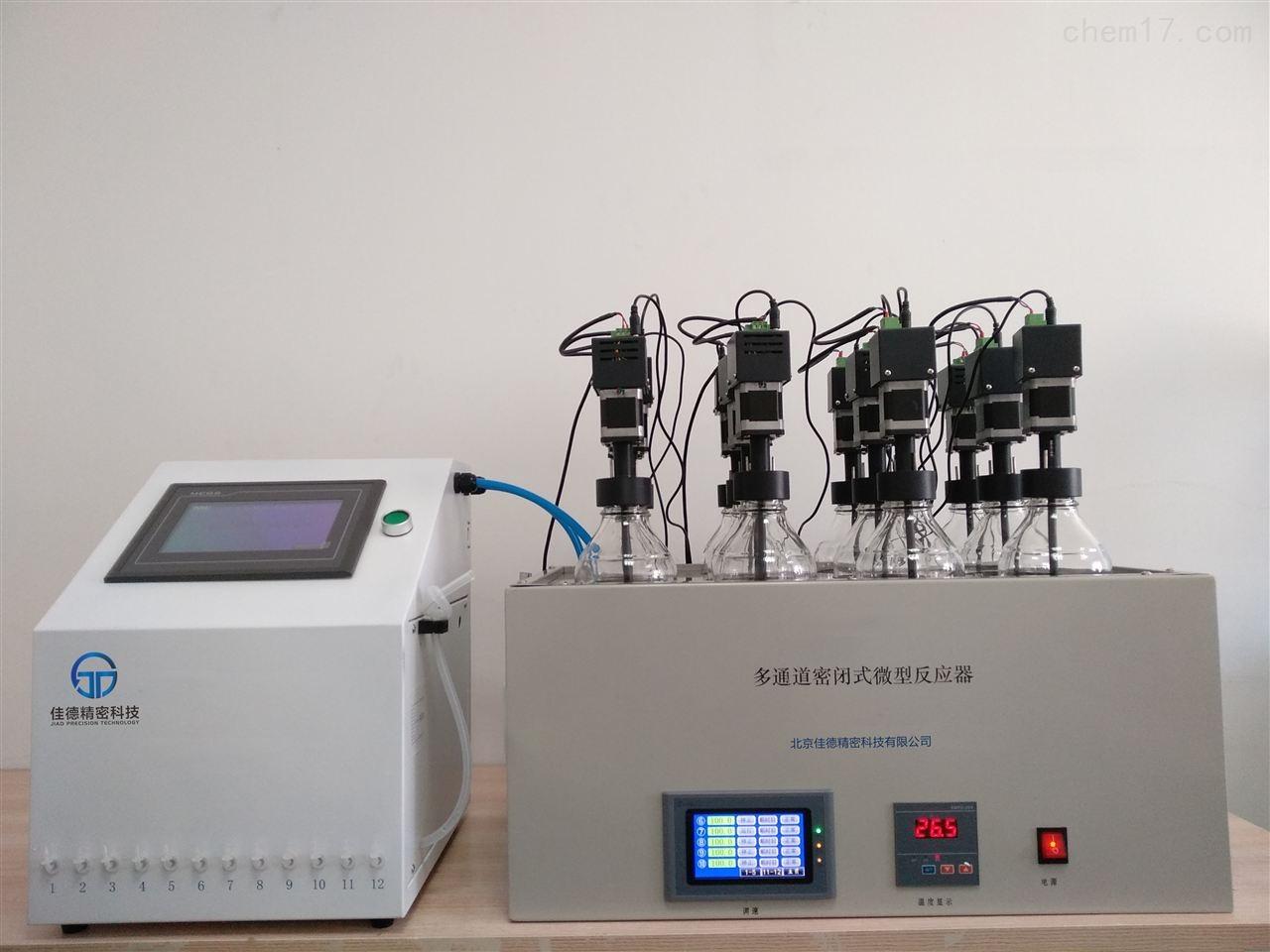 厌氧发酵设备