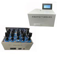 BMP沼气发酵设备