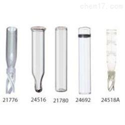 用于2.0 mL,9 mm 短盖螺纹口瓶的内插管