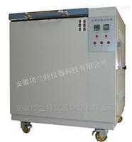 HUS--100塔蘭特防銹油脂試驗箱技術參數