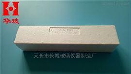 myz-001MYZ-001 Heat exchanger