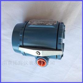 原装罗斯蒙特3144温度变送器
