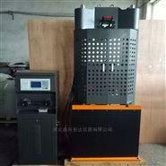 人防材料力學性能檢測設備砼壓力機萬能機