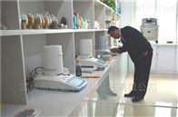 外加剂卤素水分测定仪原理