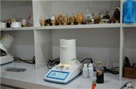 混凝土外加剂固含量测试仪说明书