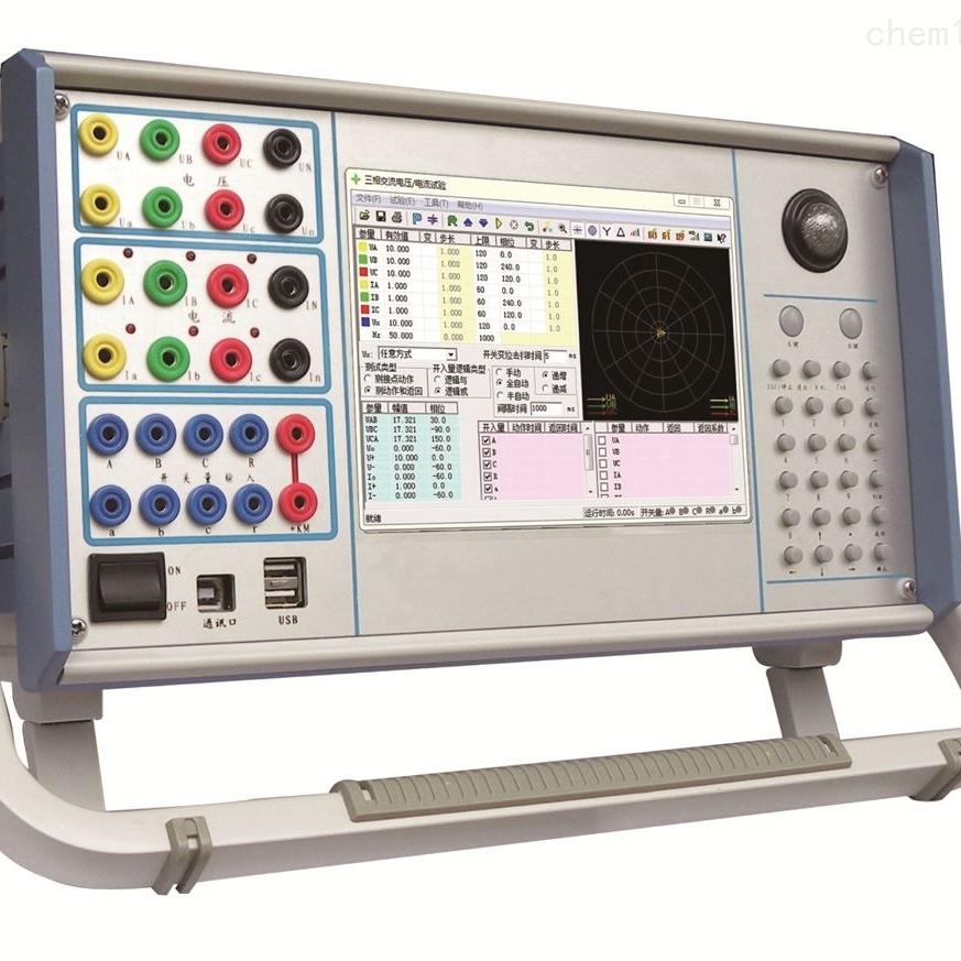 六相继电保护测试箱测试系统