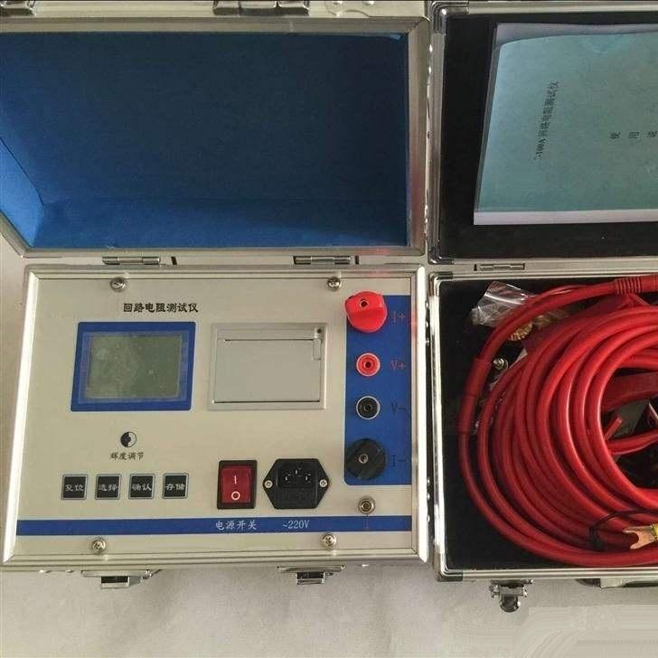 100A/200A/400A回路电阻测试仪