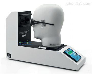 头戴眼镜偏光轴位测试仪(自动版)
