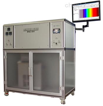 PHA光致变色镜片光谱分析仪