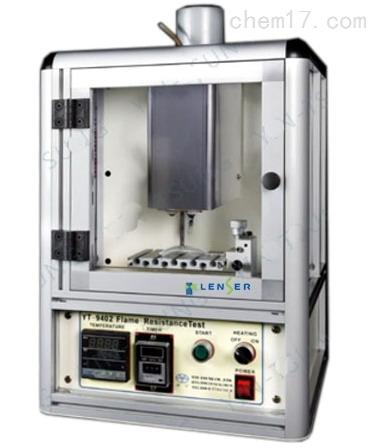 YT9402眼镜产品阻燃性能测试仪