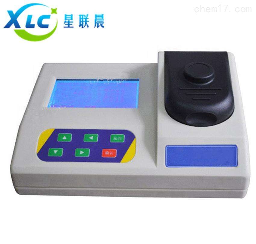 南宁氯离子氯化物水质分析仪XCCLH-225厂家