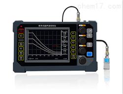 KX900型KX900型超声波探伤仪