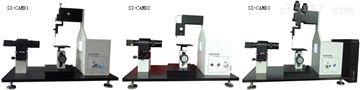 XG-CAMB1標準型接觸角測量儀