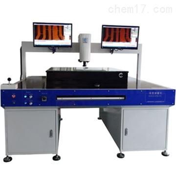 XG-EV900线宽线距测量仪