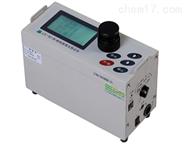 LD-5C型  計算機粉塵濃度檢測儀