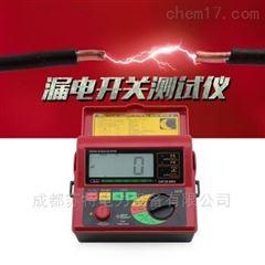 供应-200mA/300mA漏电保护器测试仪
