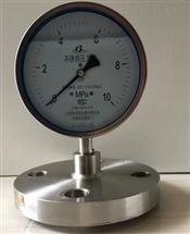 隔膜压力表选型Y-150B-FZ/Z/ML(B)/316L