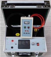 供应带电电力电缆识别仪