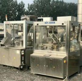 回收冷冻真空干燥机 求购制药设备