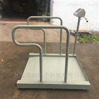 黑龍江帶打印重量輪椅電子秤
