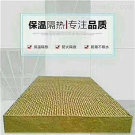 1200*600高密度岩棉板价格 防水保温板批发