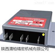 Demke变压器、直流电源、电压转换器