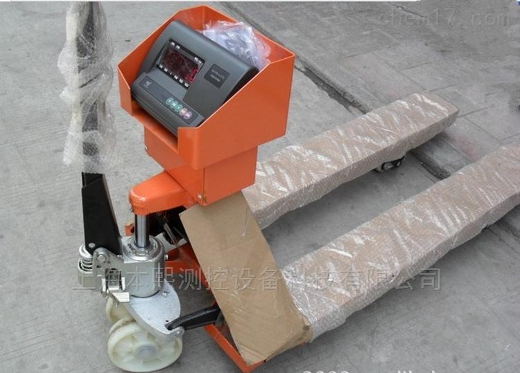 合肥1T托盘秤带打印搬运叉车秤价格