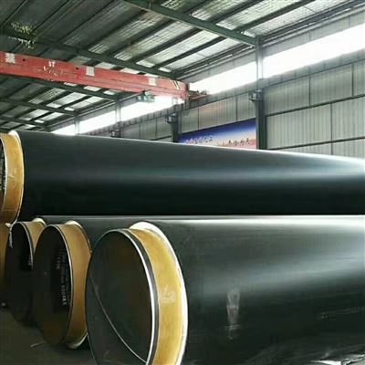 DN200聚氨酯預製直埋保溫管
