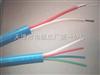 矿用阻燃通信电缆MHYA32