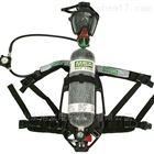 AX2100-MAX梅思安空气呼吸器