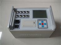 智能-3000高压开关特性综合测试仪 传感器