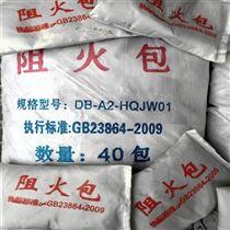 高品质阻燃防火板厂家正常生产