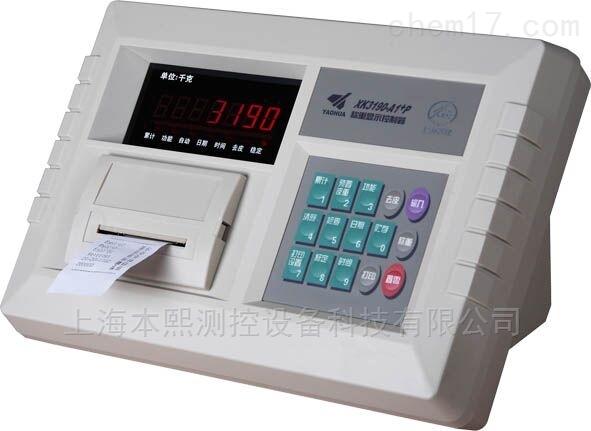 A1+P带票据打印功能台秤地磅称重仪表