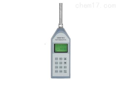 精密噪声测试频谱分析仪